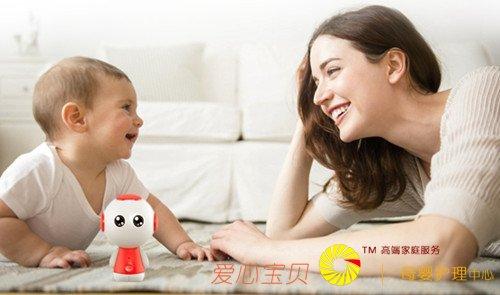 育儿嫂可以为宝宝提供哪些服务?