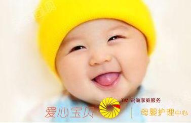 """金牌月嫂告诉你,宝宝千万别太""""大""""了"""